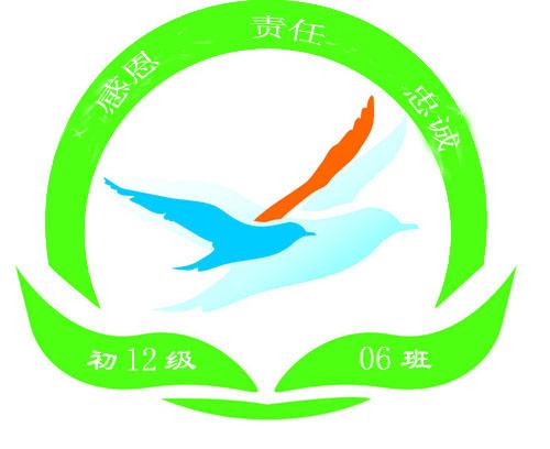 logo logo 标志 设计 矢量 矢量图 素材 图标 500_408