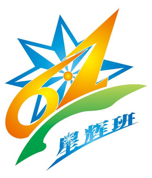 足球班徽设计-津南区高庄子小学班级博客图片