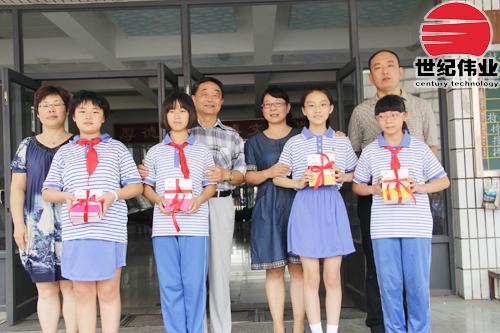 天津世纪伟业科技发展有限公司