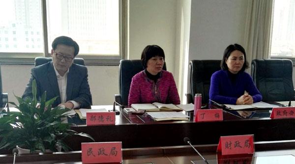 东丽区召开特殊教育联席会议 -天津东丽教育局图片 41919 600x334