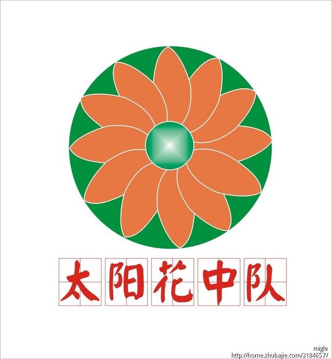 logo logo 标志 设计 矢量 矢量图 素材 图标 680_736