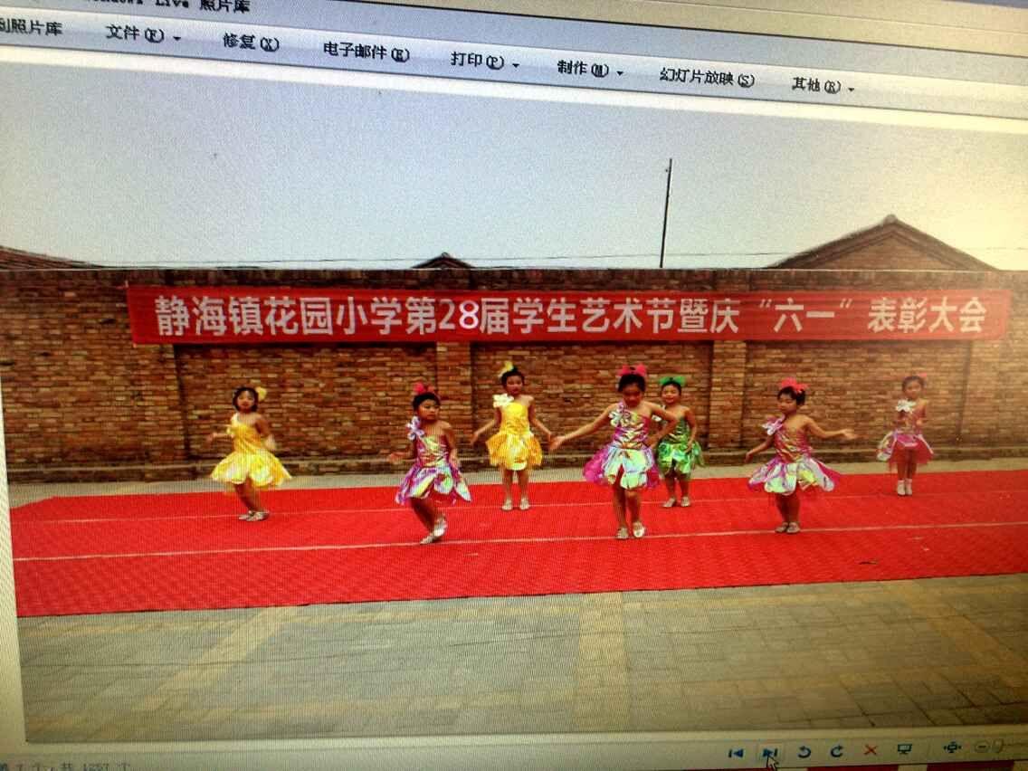 天津市静海区第十一小学班级网页