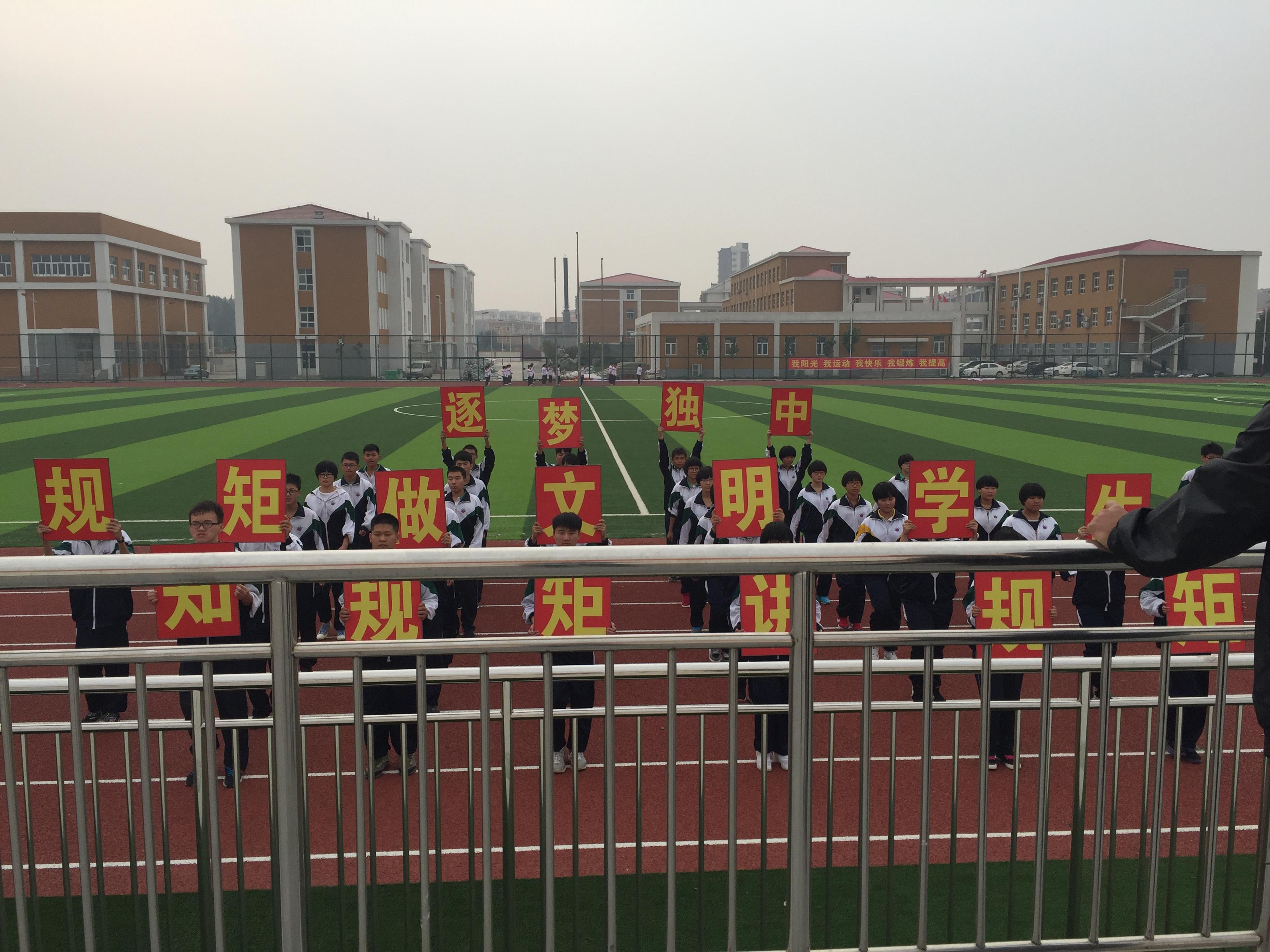天津市静海区独流中学班级网页