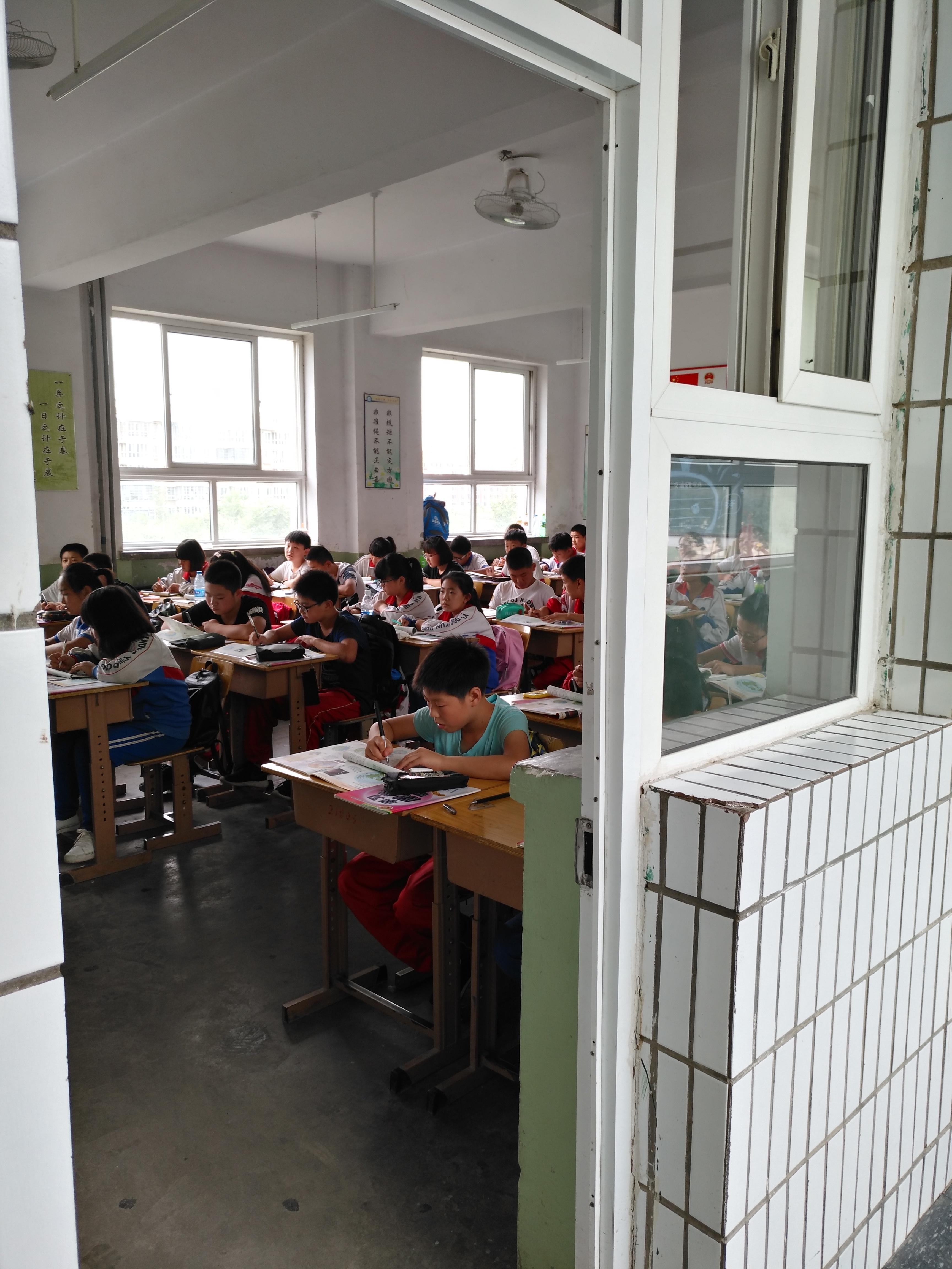 天津市静海区独流镇北肖楼中学班级网站