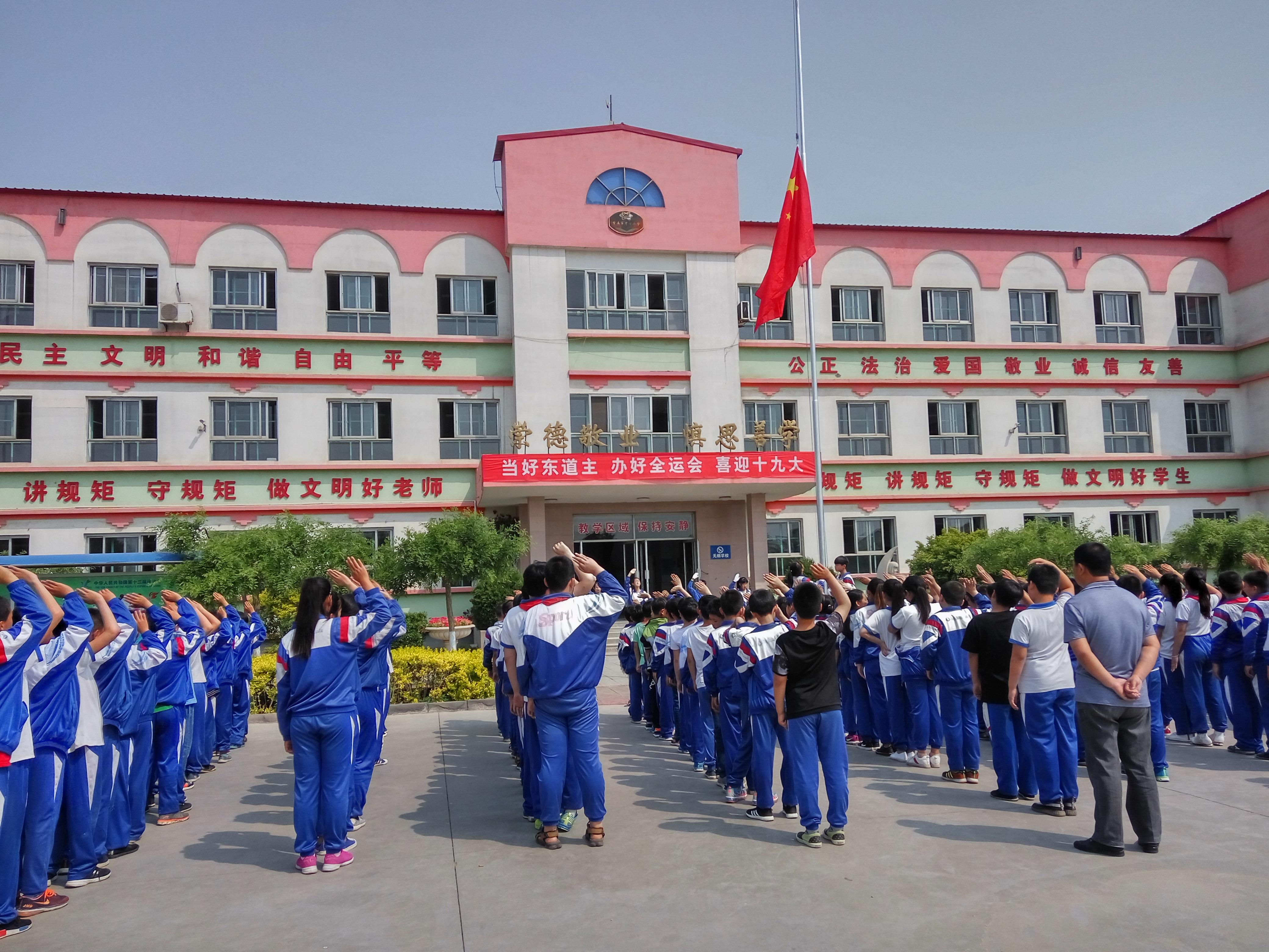 天津市静海区杨成庄乡董庄窠小学