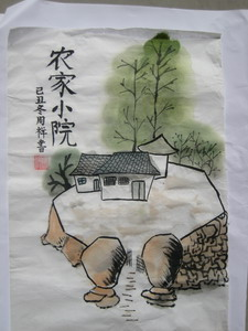 因此,书法教学是继承我国的传统文化,弘扬我中华民族文明的突出体现图片