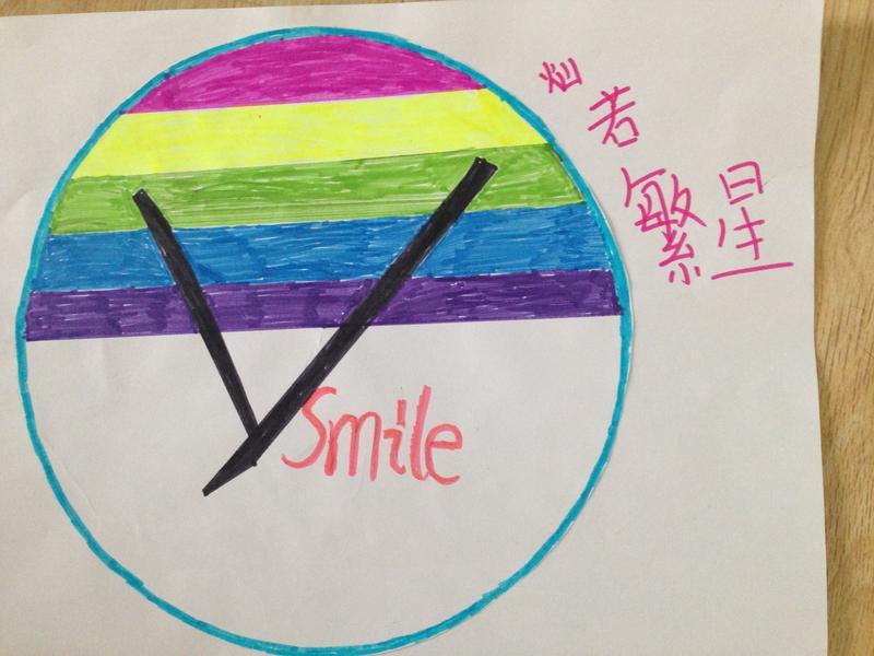 初中学习小组组徽设计图案大全_教室布置网