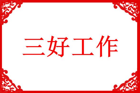 为学校舞蹈队设计队徽