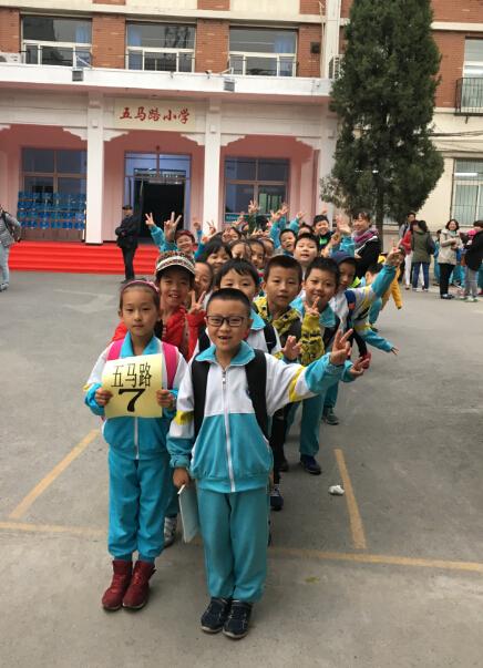 南开五马路小学德育网站 欢迎您的访问