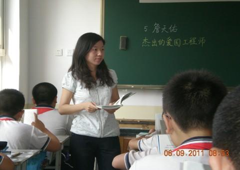 勤敏小学校本教研活动总结