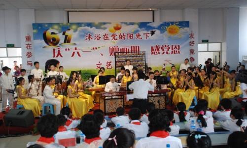 民乐合奏《春节序曲》